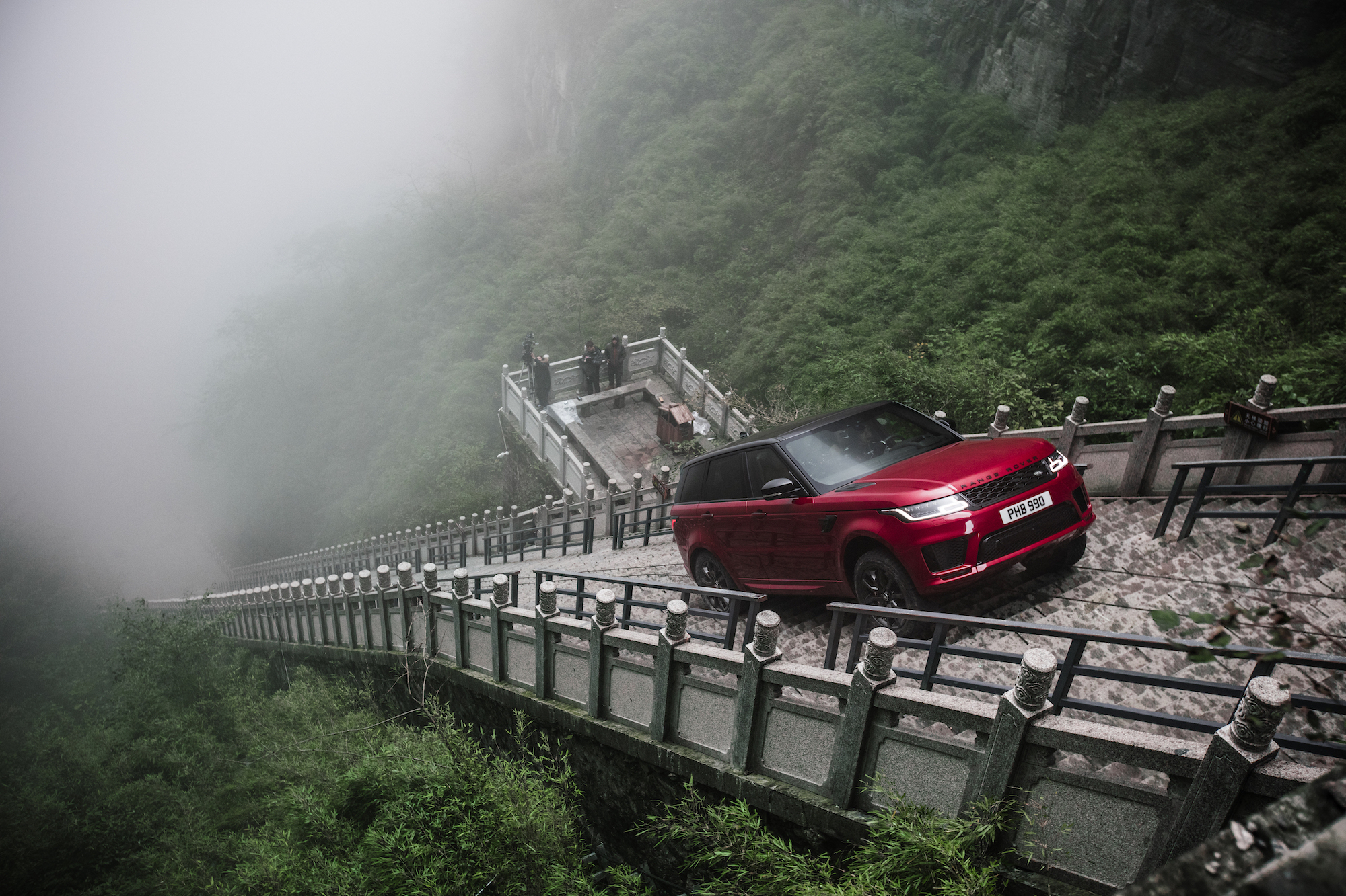 Watch The Range Rover Sport PHEV Climb To Heaven's Gate In China