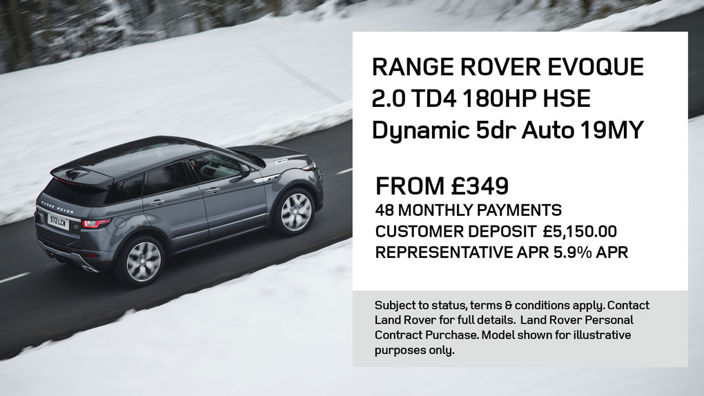 Click to save on a new Range Rover Evoque