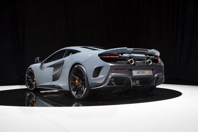 limited edition mclaren 675lt to cost £259,500 - car keys